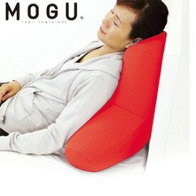 \ページ限定・マジッククロス付/ MOGU モグ トライパッドボディ 【送料無料・日本製】 頭と上半身を支えるクッション 背あてクッション 腰あてクッション トライパッドクッション 姿勢サポートクッション おしゃれ かわいい