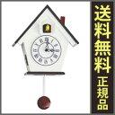 はと時計 ■送料無料■【カッコー鳩時計 サントリーニの家 EF-CL01 1883033】 壁掛け時計 カッコウ鳩時計 ハト時計