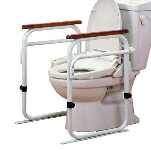 【在庫あり】トイレ用手すり 補助 【送料無料・日本製】 トイレ補助用品 介護用品 トイレアーム 立ち上がり補助 立ち上がりサポート 立ち上がり手すり 【トイレ用アーム SY-21】