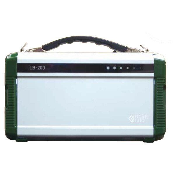 家庭用蓄電池 【送料無料・保証付】【ポータブル蓄電池 エナジー・プロmini LB-200】 ポータブルバッテリー 携帯バッテリー 100V エナジープロmini 太陽光対応