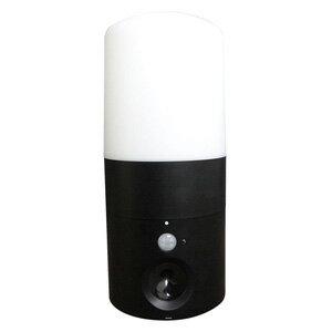 【在庫あり】\ページ限定・マジッククロス付/ 猫除け対策グッズ ■送料無料・代引料無料■【アニマルバリア ブラック ミニ LEDセンサーライト付 IJ-ANB-05-LED 1038980】