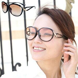 サングラス レディース uvカット 紫外線カット ■日本製・国産品■【セレブサングラス 遠・中・近レンズ】 老眼鏡 遠近両用 メガネ 眼鏡 女性用 おしゃれ