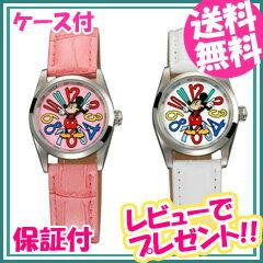 ディズニー 腕時計 レディース ミッキーマウス 【送料無料+1年保証+オルゴールBOX付】【ディズニー 世界限定腕時計 ファンタジーアイミッキー 30686】