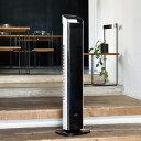 【在庫あり】\ページ限定・マジッククロス付/ アピックス タワーファン AFT-960R 【送料無料・代引料無料】 [リモコン付き タワーファン アロマ スタイリッシュ リビング扇風機 タワー型]