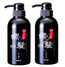 【在庫あり】ネアーム螺髪UBシャンプー&ヘアパック 毎日の洗髪で自然に白髪を染める!