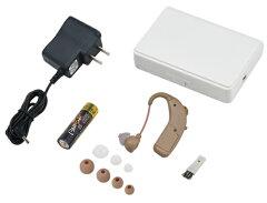 充電式集音器