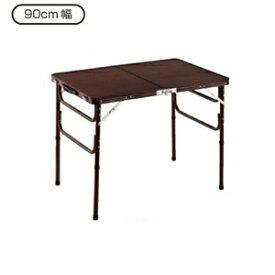 木目調軽量 折り畳みテーブル【送料無料】【木目調アルミ折りたたみテーブル 90cm】 折りたたみテーブル 会議テーブル ミーティングテーブル