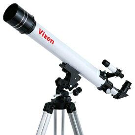 天体望遠鏡セット 子供 初心者入門版【送料無料】【Vixen 天体望遠鏡セット スペースアイ70M】天体観測 土星の環 クレーター