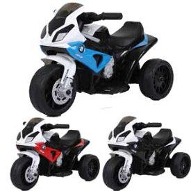電動バイク こども用 乗用玩具 【送料無料】【こども用電動乗用 BMW S1000RR RA-BMRR】 電動乗用カー 子供用バイク 3輪バイク 電動3輪車 カッコイイ