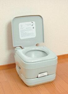 【携帯トイレ】本格派ポータブル水洗トイレ◆送料・代引手数料無料◆【smtb-s】