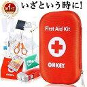 【楽天1位】OHKEY 救急 セット 124点 ファーストエイド キット ポイズンリムーバー 登山 アウトドア 防災 救急箱
