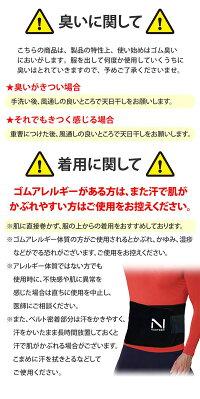 シェイプアップベルト加圧ベルトダイエット腹巻発汗サウナベルト腹筋ベルト
