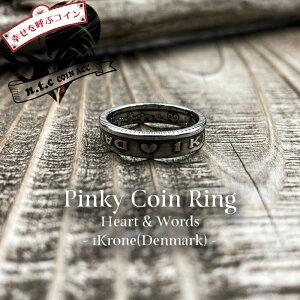n.t.c/ntc/エヌティーシー/ピンキーコインリング 1Krone(幸せを呼ぶコイン) -Heart & Words-/白銅