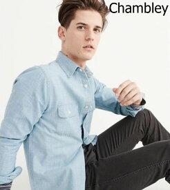 Abercrombie&Fitch (アバクロンビー&フィッチ) シャンブレーシャツ(長袖)(Two Pocket Chambray Shirt) メンズ (Chambley) 新品