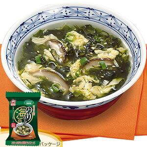 アマノフーズ フリーズドライ 化学調味料無添加海藻スープ「のりスープ」(10食入) 200120