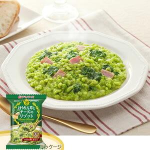 アマノフーズ フリーズドライ ビストロリゾット「ほうれん草とチーズのリゾット」(4食入) 204470