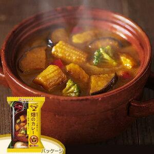 アマノフーズ フリーズドライ 畑のカレー「たっぷり野菜と鶏肉のカレー」(4食入) 783692