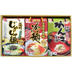 小山製麺 岩手の麺詰合せ OJU-33 589386
