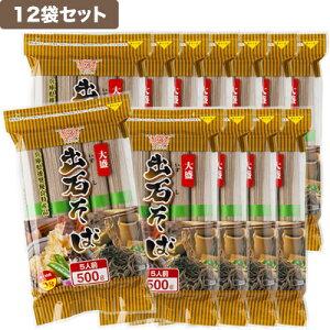 田靡製麺 大盛出石そば 500g (12袋セット) 915504