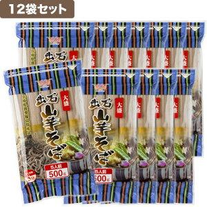田靡製麺 大盛出石山芋そば 500g (12袋セット) 916600