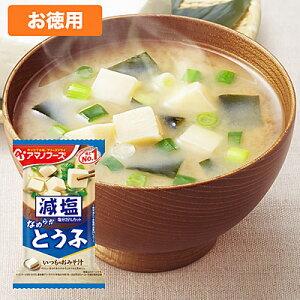 アマノフーズ 【お徳用セット】減塩いつものおみそ汁「とうふ」(10食入×6箱セット) 208645-S