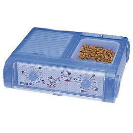 山佐時計計器(YAMASA) 自動給餌器 わんにゃんぐるめ(小型犬・猫兼用/2食分)<クリアブルー> CD-400 534002