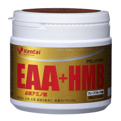 Kentai(ケンタイ) EAA プラス HMB 180g <グレープフルーツ風味> 351690