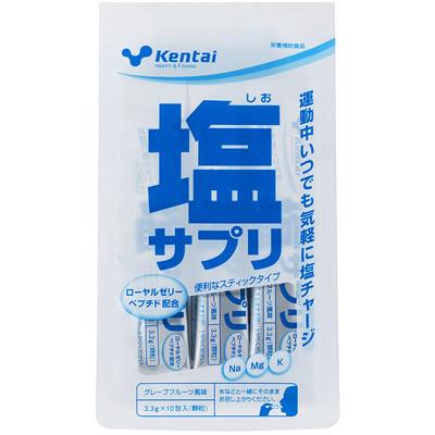 Kentai(ケンタイ) 塩サプリ 10包 351829