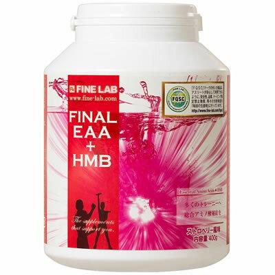 FINE LAB(ファイン・ラボ) ファイナルEAA+HMB <ストロベリー風味> 400g 0290