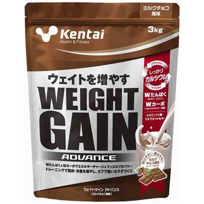 Kentai(ケンタイ) ウェイトゲインアドバンス 3kg <ミルクチョコ風味> 352376