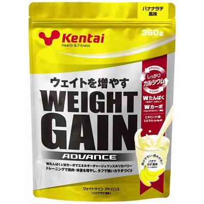 Kentai(ケンタイ) ウェイトゲインアドバンス 360g <バナナラテ風味> 352321