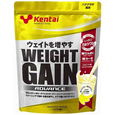 Kentai(ケンタイ) ウェイトゲインアドバンス 3kg <バナナラテ風味> 352383