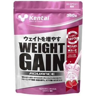 Kentai(ケンタイ) ウェイトゲインアドバンス 360g <ストロベリー風味> 352338