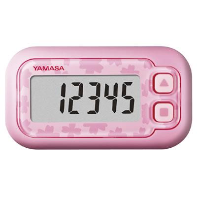 山佐時計計器(YAMASA) 万歩計 ポケット万歩 らくらくまんぽ<サクラピンク> EX-200 102010