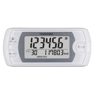 山佐時計計器(YAMASA) 万歩計 ポケット万歩<ピュアホワイト> EX-500 105004