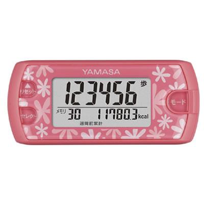 山佐時計計器(YAMASA) 万歩計 ポケット万歩<フローラルピンク> EX-500 105011