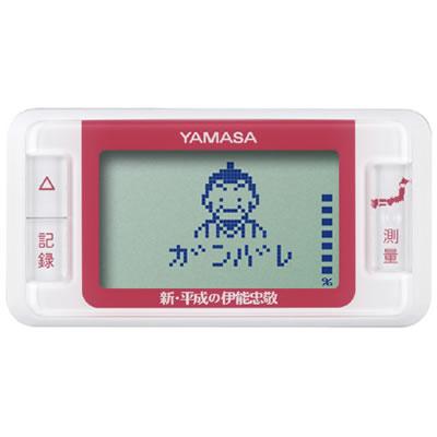 山佐時計計器(YAMASA) 万歩計 ゲームポケット万歩 新平成の伊能忠敬<ピンク> GK-700 397003