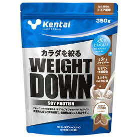 Kentai(ケンタイ) ウェイトダウン ソイプロテイン <甘さ控えめココア風味> 350g 352673