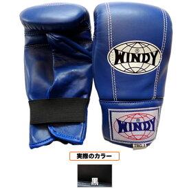 WINDY(ウィンディ) パンチンググローブ/ペア TBG-1 Mサイズ <黒>