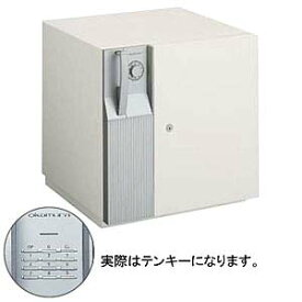 okamura(オカムラ) 耐火金庫<テンキー> FKH1AT-ZA75