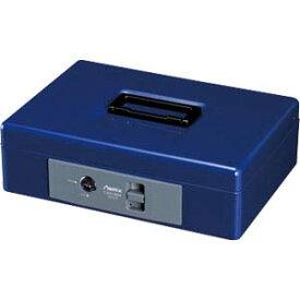 Asmix(アスミックス) 手提げ金庫【A5】<シリンダー錠>紙幣/硬貨一体型トレー MCB250 313216