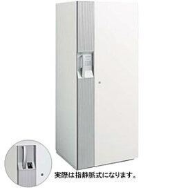 okamura(オカムラ) 耐火金庫<指静脈認証> FKH1FB-ZA75