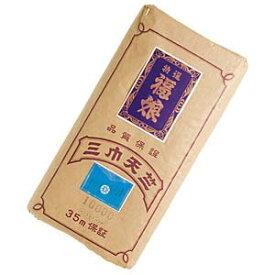 <晒し(さらし)> 三巾天竺 宮本 29751