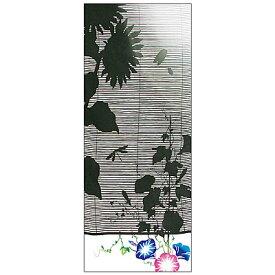 宮本 気音間(kenema)<手ぬぐい> 影簾(かげすだれ) 120241 002068
