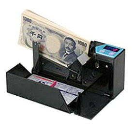 スガイ総業 紙幣計数機 ハンディカウンター AD-100-01