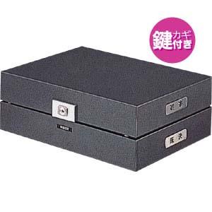 ナカバヤシ 決済箱 A4K-1