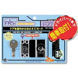 日本ロックサービス モヒトツロック DS-MH-1U 610759
