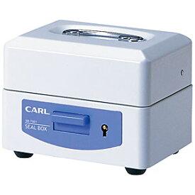 カール事務器 スチール印箱(豆)<科目印16個収納>印鑑収納ケース 仕切り自在 SB-7001 270001