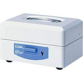 カール事務器 スチール印箱(小)<科目印45個収納>印鑑収納ケース 仕切り自在 SB-7002 270018