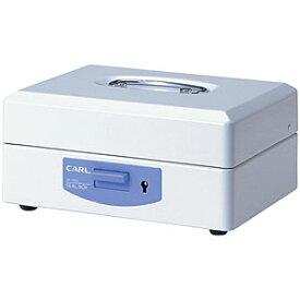 カール事務器 スチール印箱(中)<科目印80個収納>印鑑収納ケース 仕切り自在 SB-7003 270056